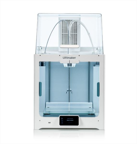 ULTIMAKER AIR MANAGER (2)