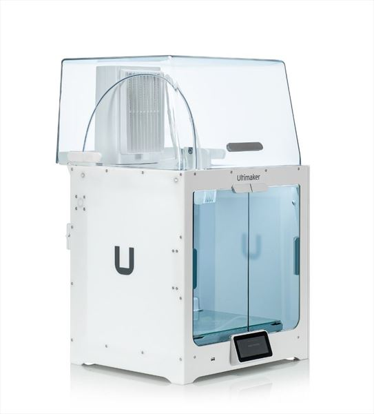 ULTIMAKER AIR MANAGER (3)