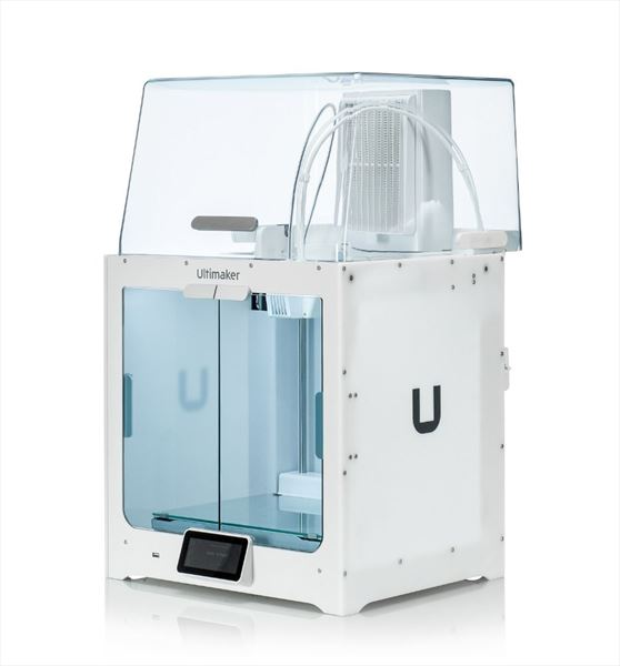 ULTIMAKER AIR MANAGER (4)