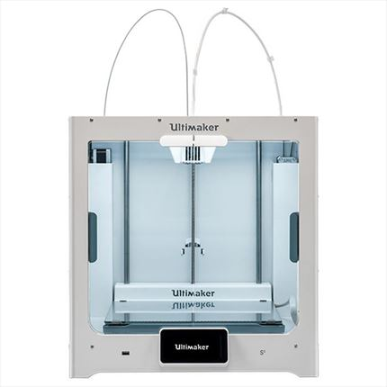 Ultimaker S5 PRO BUNDLE - Impresora 3D Ultimaker de doble cabezal | 3dupp