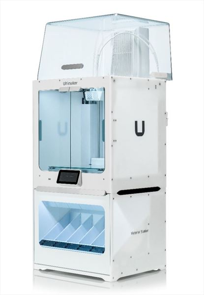 ULTIMAKER S5 PRO BUNDLE (2)